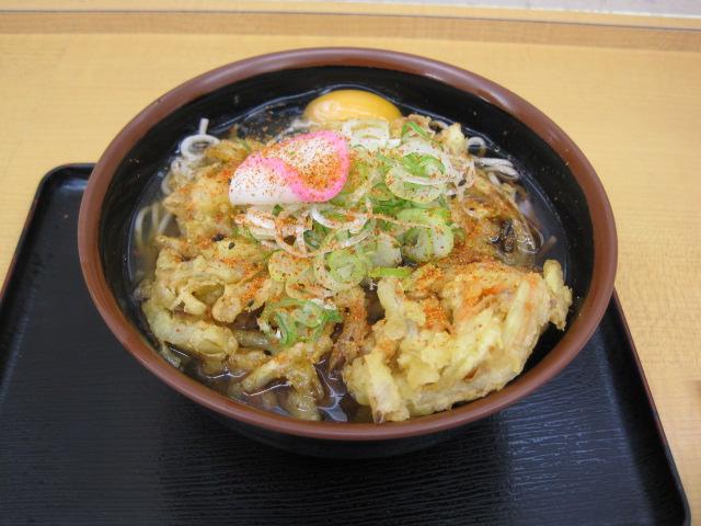 福島 208