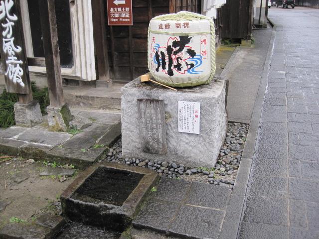 福島 031