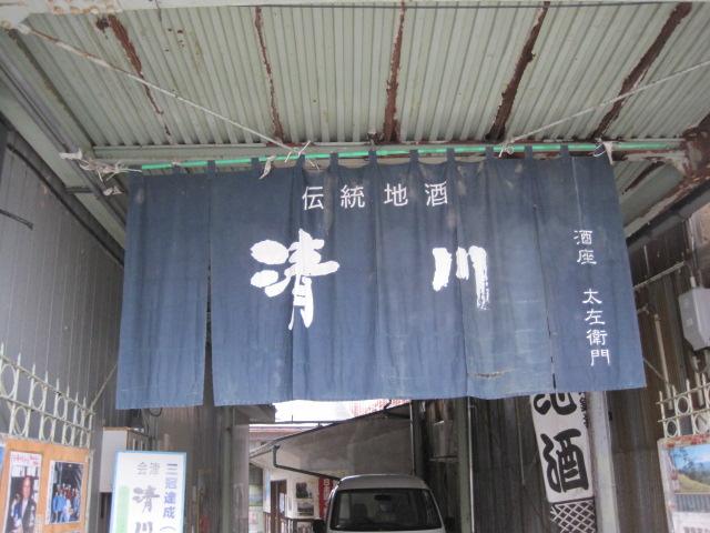 福島 042