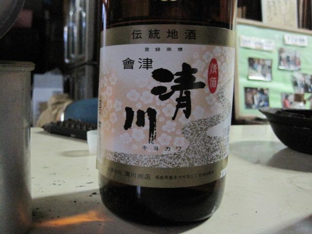 福島 041