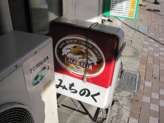 福島 223