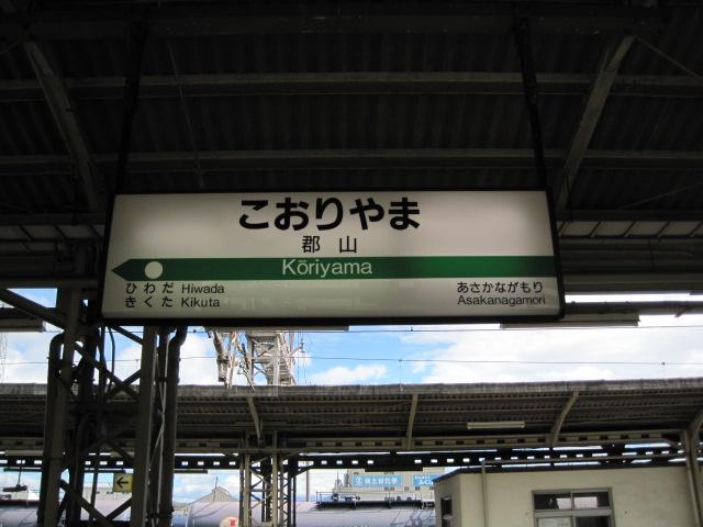 福島 215