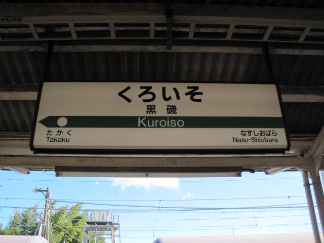 福島 216