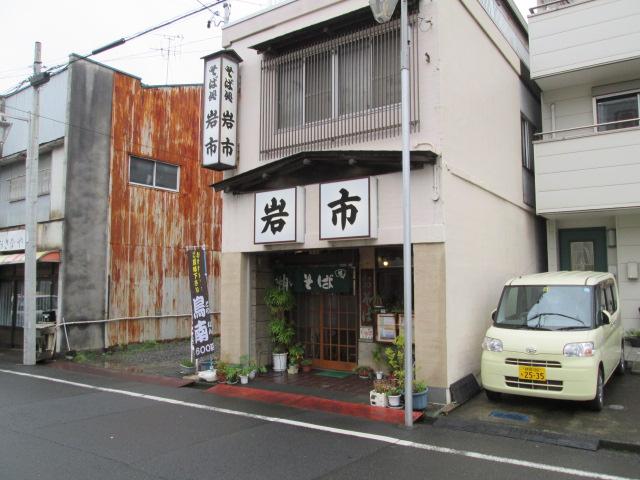 静岡 058