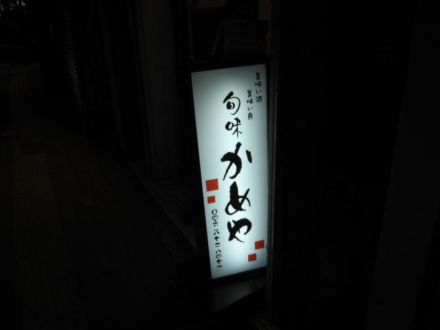 横須賀 017