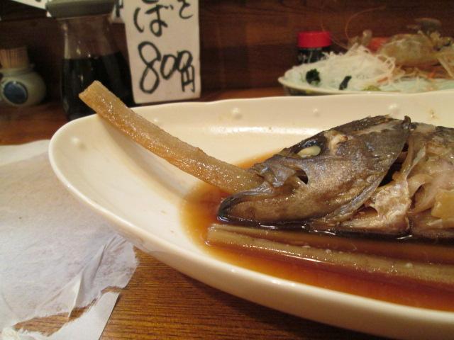横須賀 036
