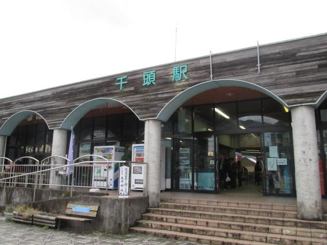 静岡 014
