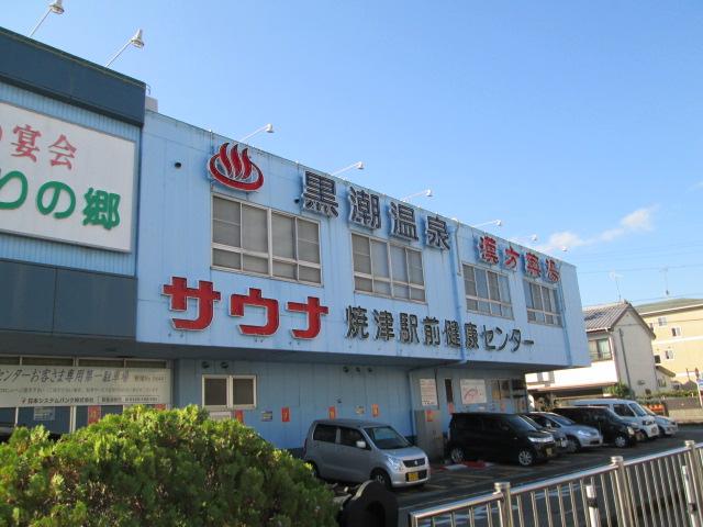 静岡 001