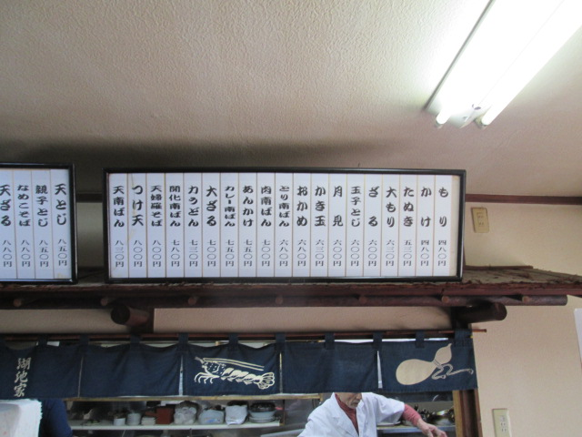 鎌倉 002