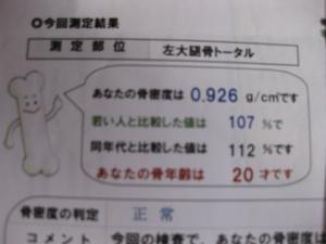 IMG_0781_convert_20111118142109.jpg