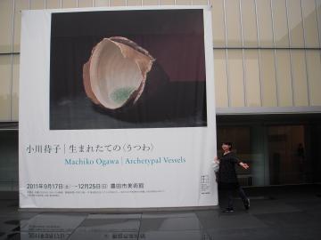 2011 11 7