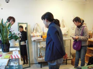 山田さんの店。