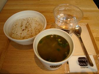 soupstock.jpg