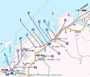 三隅火力地図