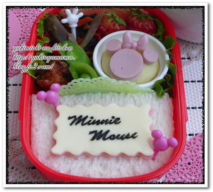 ミニーちゃんロゴのお弁当のアップ