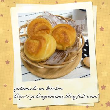 アーモンドクリームパン♪