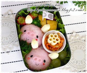 ほっこり豚さんのお弁当
