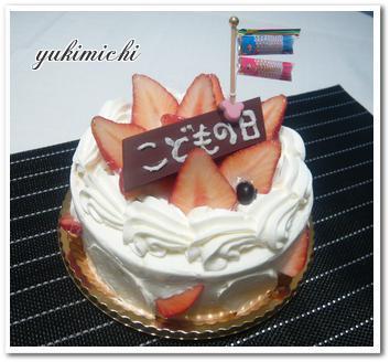 こどもの日☆ケーキ♪