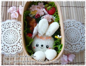 お花見うさちゃん☆のお弁当♪