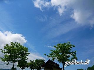 翌日はいいお天気☆