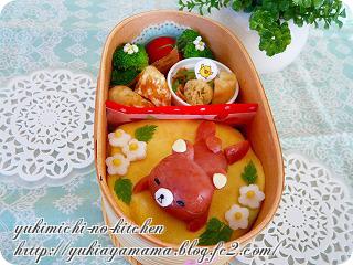 のびちゃってるリラックマ☆なお弁当♪