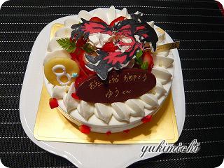 お誕生日ケーキ☆イベルタル