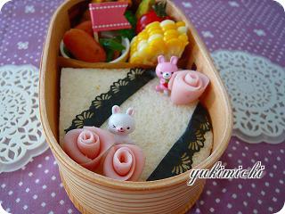ガーリーなお弁当☆アップ