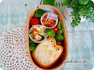 パンdeトトロのお弁当♪