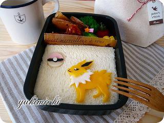 サンダースのお弁当♪