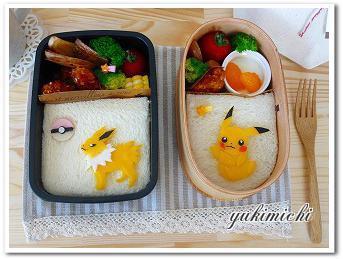 ポケモン☆サンダース&ピカチュウのお弁当♪