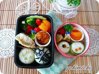 クワガタ&テントウムシのお弁当☆集合写真