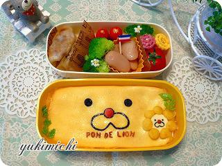 ポン・デ・ライオンのお弁当♪