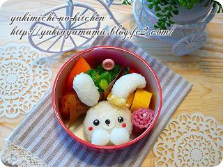 うさちゃんのお弁当☆全体