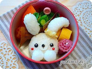うさちゃんのお弁当♪