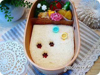 サンドイッチ弁☆