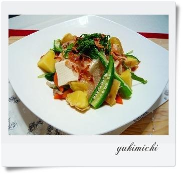 たっぷり野菜と豆腐のサラダ☆