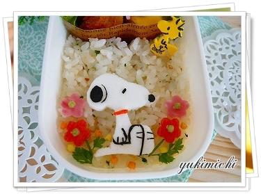 スヌーピー☆お花畑のお弁当☆アップ