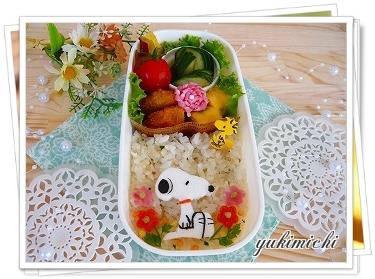 スヌーピー☆お花畑のお弁当♪