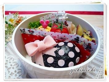リボン・ドットdeミニーちゃんテイストなお弁当☆アップ