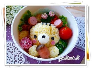 リスのお弁当☆アップ