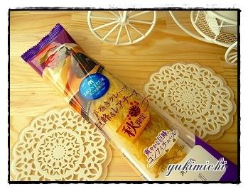 手巻きクレープ☆巨峰&レアチーズ