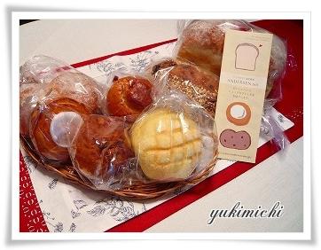 アンデルセン☆パンたち♪