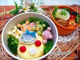 くまちゃん'sお弁当♪