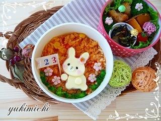のろまなうさちゃん☆のお弁当♪