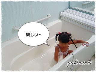 お風呂掃除♪