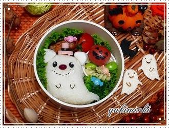 ミジュマルおばけ☆お弁当