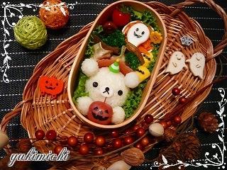 ハロウィン☆お菓子くれないといたずらしちゃうぞ☆コリラックマなお弁当♪
