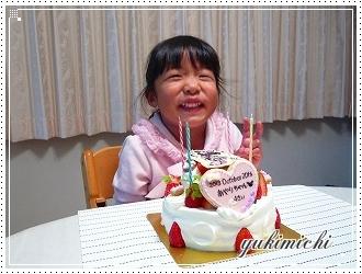 ケーキとあーちゃん♪