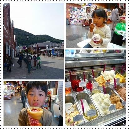 函館アイスクリーム