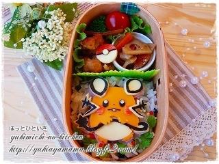 ポケモン☆デデンネのお弁当♪